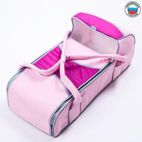 """Люлька-переноска """"Краски детства"""", цвет розовый со сливовым"""