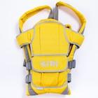 """Рюкзак-кенгуру """"Stark"""", цвет желтый - фото 105549461"""