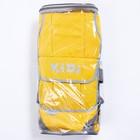 """Рюкзак-кенгуру """"Stark"""", цвет желтый - фото 105549467"""