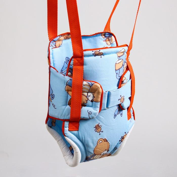 Прыгунки №1 «Мишки голубые» В подарочной упаковке