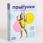 Прыгунки №1 «Разбойники» В подарочной упаковке - фото 105448267
