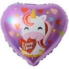"Balloon foil 18"" heart ""Love you"", a unicorn and hearts"