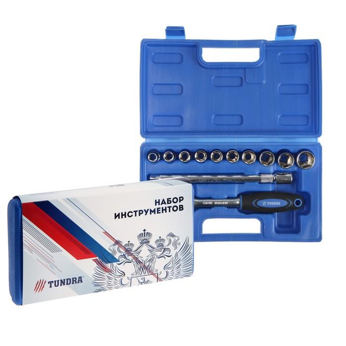 "Набор инструментов в кейсе TUNDRA, подарочная упаковка, CrV, 1/2"", 12 предметов - фото 488905"