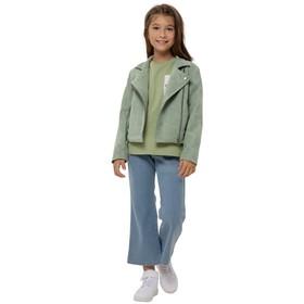 Куртка для девочек, рост 146 см, цвет зелёный