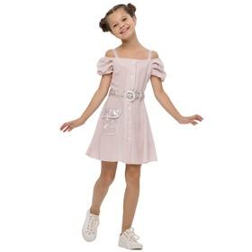 Платье для девочек, рост 128 см, цвет бело-розовый