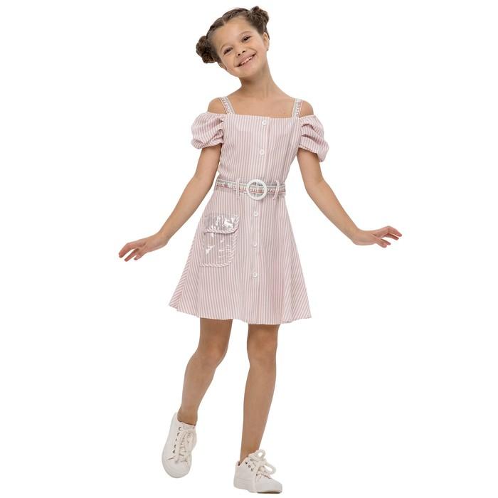 Платья Для Девочек 164