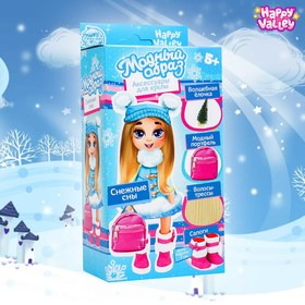 "Accessories for dolls ""Fashion way. Snow dreams"""