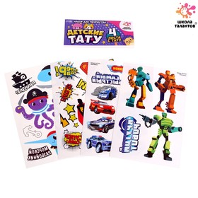 Art set for Kids tattoo Boys