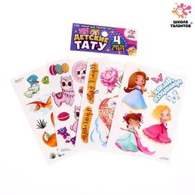 """Art set for Kids tattoo """"Lettering"""""""