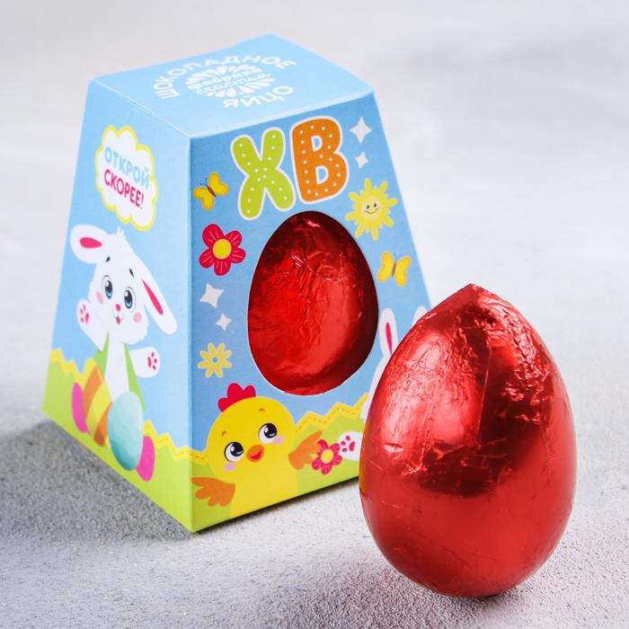Шоколадное яйцо «ХВ», 20 г