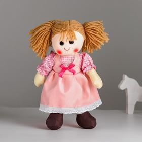 Кукла мягконабивная «Аня»