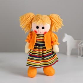 Кукла мягконабивная «Кристина»