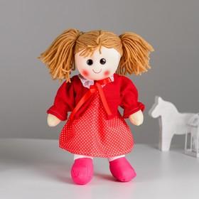 Кукла мягконабивная «София»
