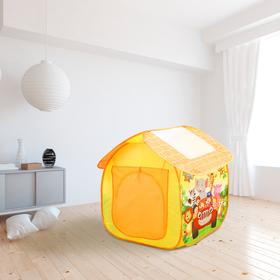 Палатка детская игровая «Джунгли» 114×112×102 см