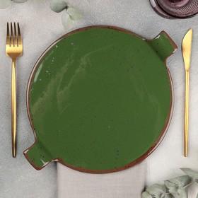 Punto verde dish, d = 25 cm