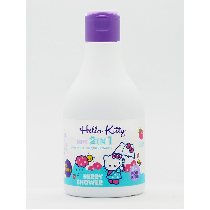 Шампунь-гель Berry Hello Kitty Shower с клубникой, 250 мл