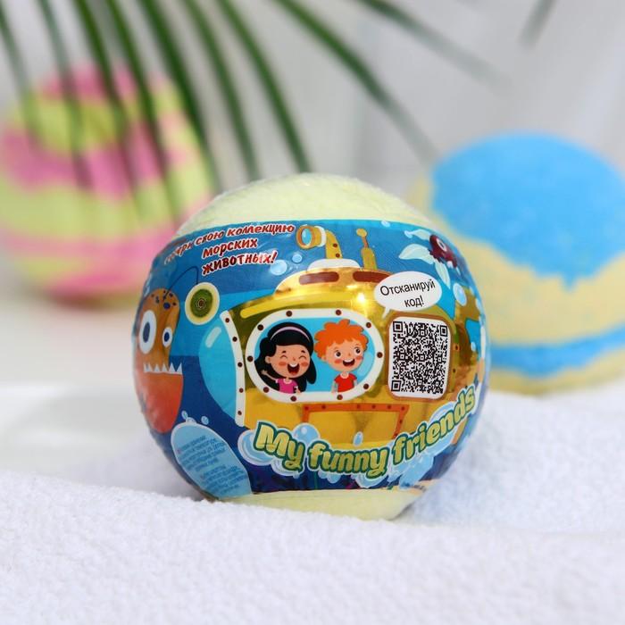 Шипучая бомбочка для ванны My funny friends с растущей игрушкой, 130 г