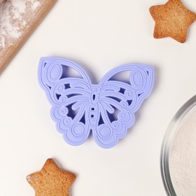 Butterfly pastry cutter