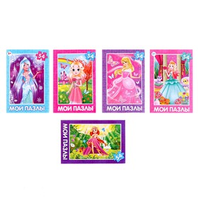 "Puzzle for children ""the Beautiful Princess"", 54-element MIX"
