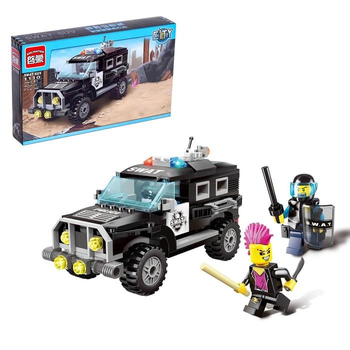 Конструктор Город «Полицейский спецназ», 190 деталей и 2 минифигуры - фото 798484992