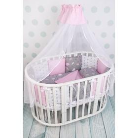 Комплект в кроватку «Мечта», 19 предметов, бязь/поплин, серый/розовый