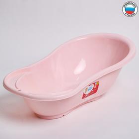 Ванна детская Little Angel, цвет розовый