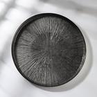 Тарелка сервировочная «Кувшинка Индиана», 28 см