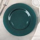 Тарелка сервировочная «Малахит», 28 см