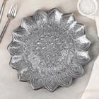 Тарелка сервировочная «Каменный цветок», 27 см