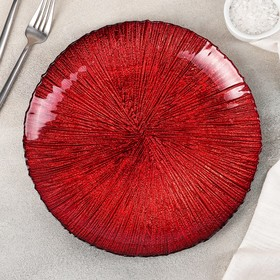 Тарелка сервировочная «Рубин», 28 см