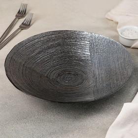Блюдо сервировочное «Серебряный туман», 30 см