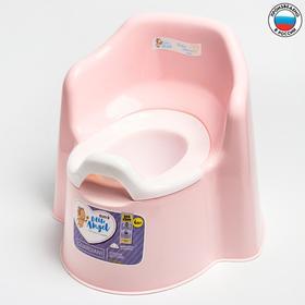 Горшок детский Little King, съёмная чаша, цвет пастельно-розовый