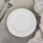 Тарелка десертная «Маретта», 18x1,5 см - фото 251737