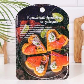 """Доска разделочная """"Идеальный бутерброд"""" 18,2×28×0,6, см"""