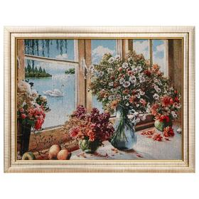 "H247-30х40 Картина из гобелена ""Букеты у окна"" (35х45)"