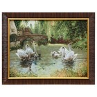 """Y027-30x40 Painting of the tapestry """"Swans in the village pond"""" (35x45)"""