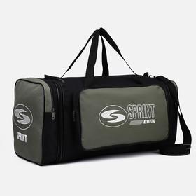 Сумка спортивная, отдел на молнии, с увеличением, наружный карман, длинный ремень, цвет чёрный/хаки