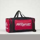 Сумка спортивная, отдел на молнии, с увеличением, наружный карман, длинный ремень, цвет чёрный/красный