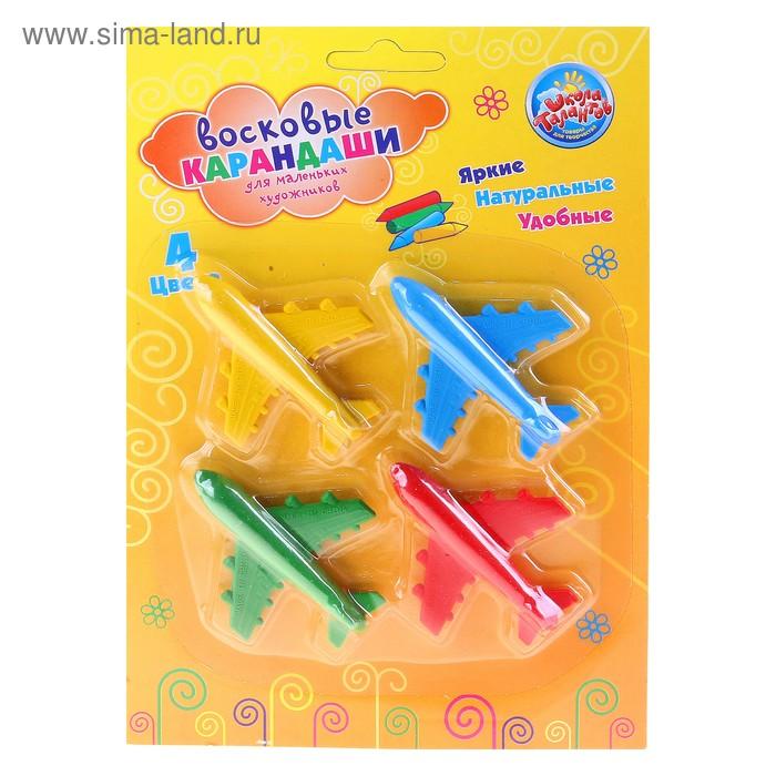 """Восковые карандаши """"Самолетики"""", набор 4 цвета"""