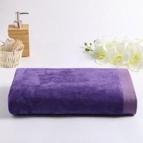Полотенце велюровое Майами 086 100х150 см, фиолетовый+лаванда, хлопок 100%, 400г/м2