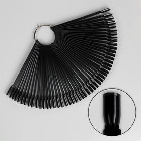 Палитра для лаков на кольце, 50 ногтей, цвет чёрный