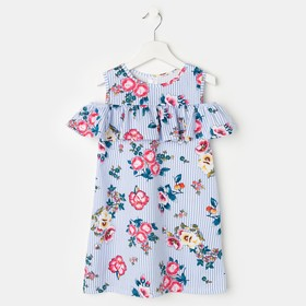 Платье «Маргаритка», цвет белый/голубой, рост 104 см