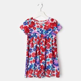 Платье «Фуксия», цвет бежевый, рост 104 см