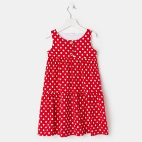 Платье «Юленька», цвет красный, рост 104 см