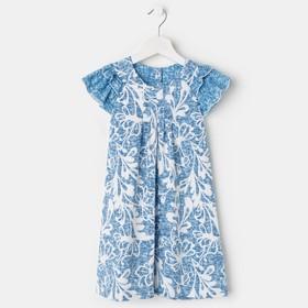Платье «Арина», голубой/белый, рост 104 см