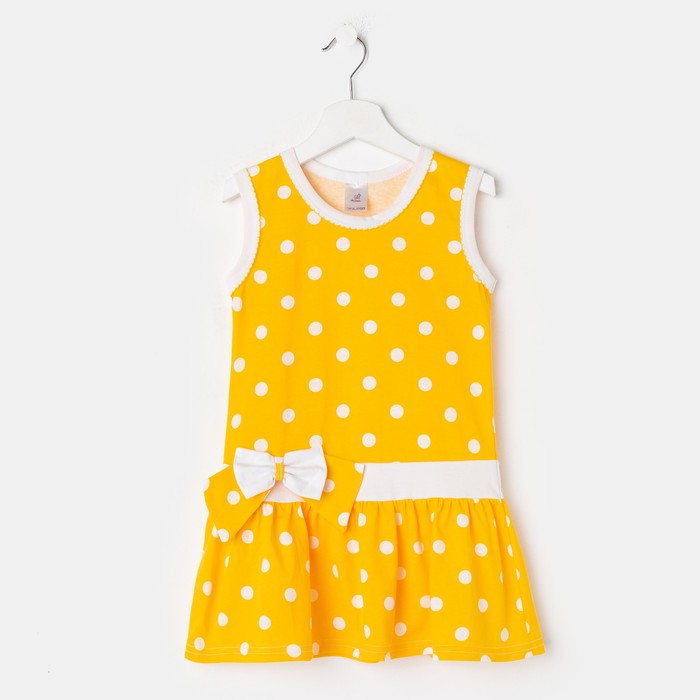Платье «Машенька», цвет жёлтый, рост 92 см