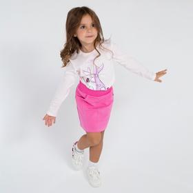 Юбка «Леди», цвет розовый, рост 116 см