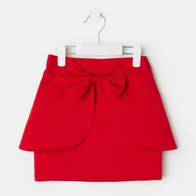 Юбка «Баска», цвет красный, рост 104 см