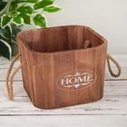 Короб для хранения Home, средний, цвет тёмно-коричневый