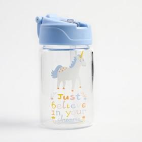 Поильник детский с мягким носиком, стекло, 300 мл., цвет голубой